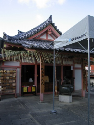 Rokuhara2