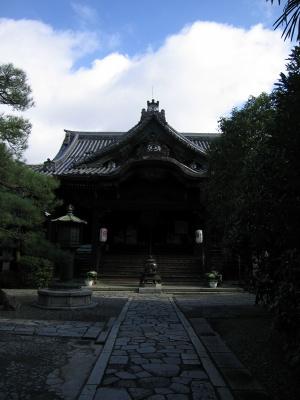 Gyougan1