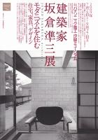 Sakakura02
