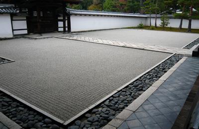 Shoukokuji07