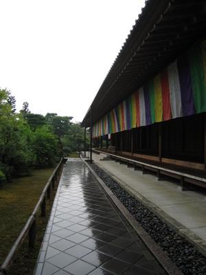 20chishaku2
