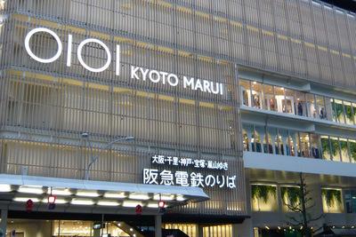 Kyotomarui3