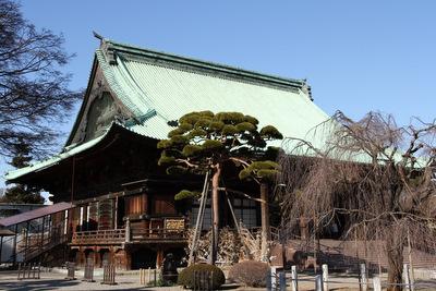 Gokokuji9