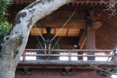 Gokokuji19