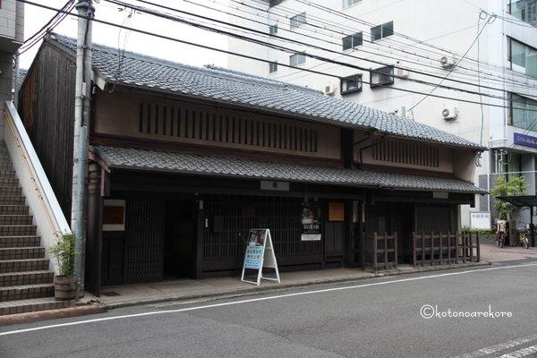 Nagaeke1