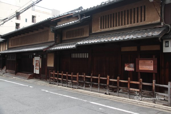 Sugimotoke1