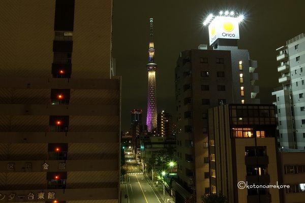 Asakusa3