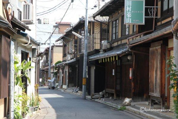 Kanjirou1