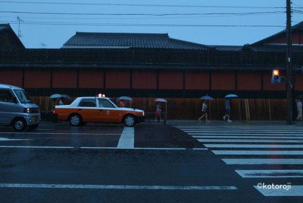 Yasakaame03