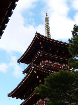 Yakusiji1