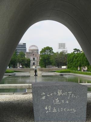 Hirosima4
