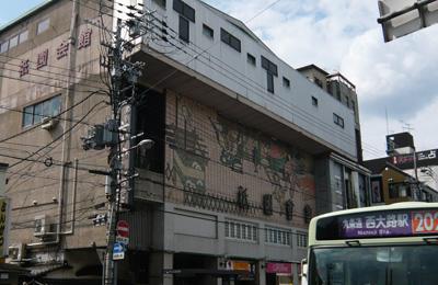Gionhigasi5