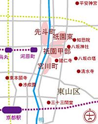 Gionhigasichizu