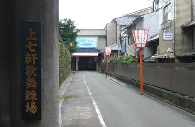 Kamisichi6
