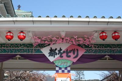 04miyako1