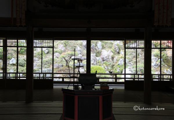 Joushoukouji2