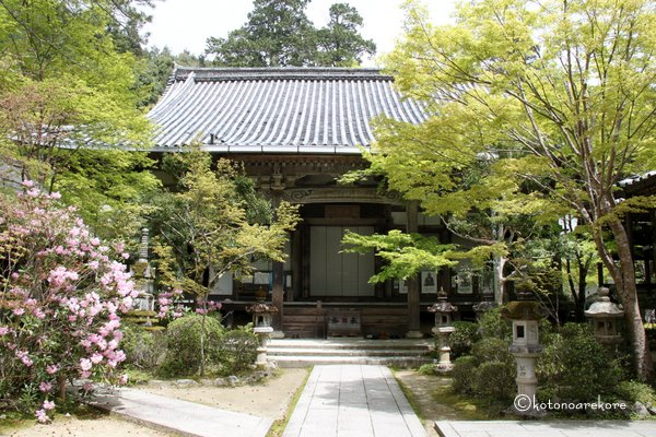 Saimyouji1