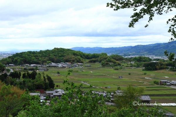 Amanokaguyama