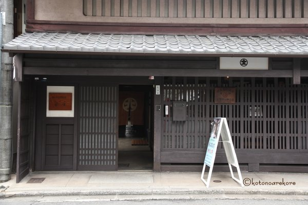 Nagaeke2