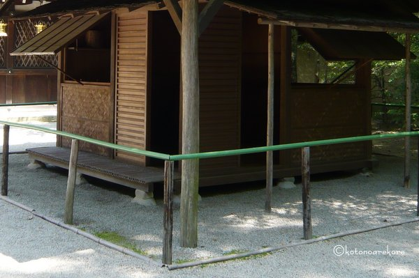 Kawai2008